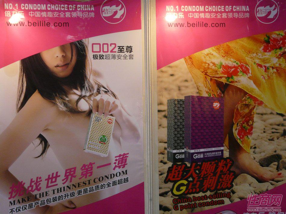 2014杭州(秋季)性文化节现场图片报道图片11