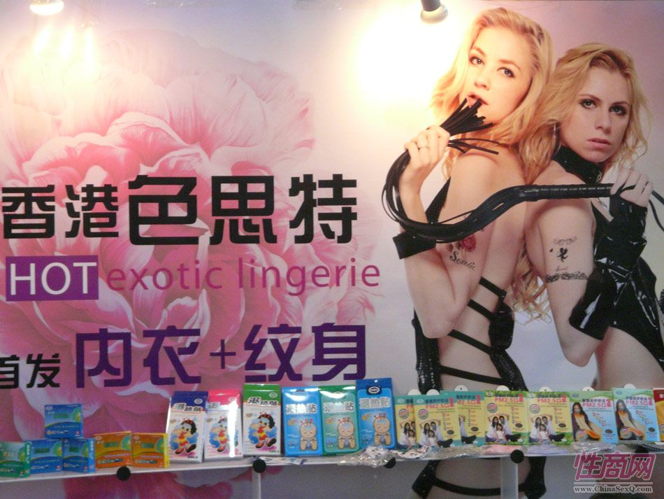 2014杭州(秋季)性文化节现场图片报道图片15