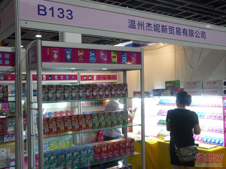 2014杭州(秋季)性文化节现场图片报道图片33