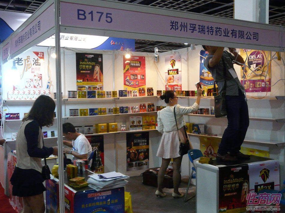 2014杭州(秋季)性文化节现场图片报道图片34