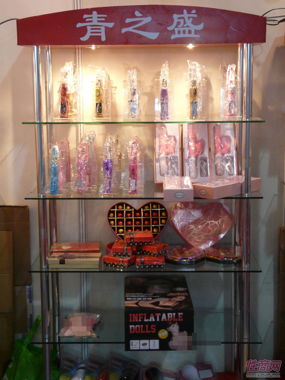 2014杭州(秋季)性文化节现场图片报道图片36