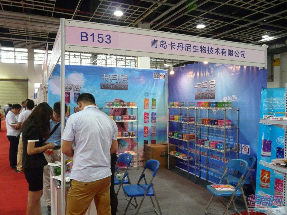 2014杭州(秋季)性文化节现场图片报道图片37