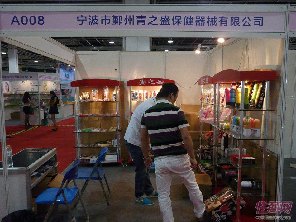 2014杭州(秋季)性文化节现场图片报道图片41