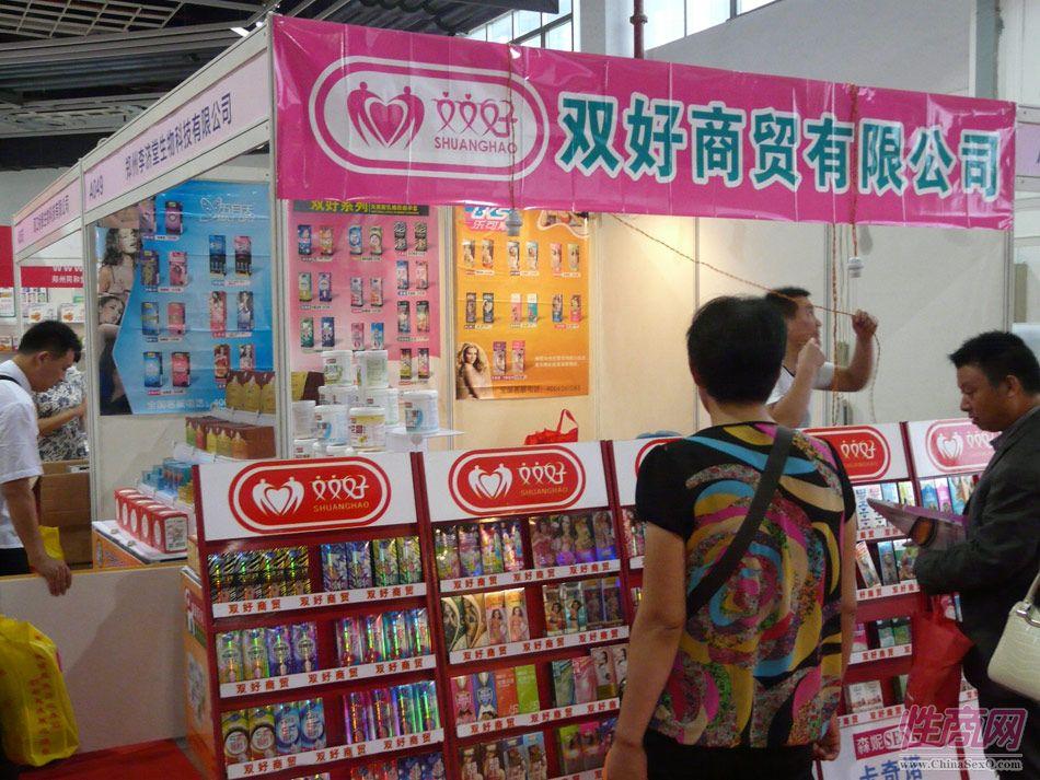 2014杭州(秋季)性文化节现场图片报道图片21