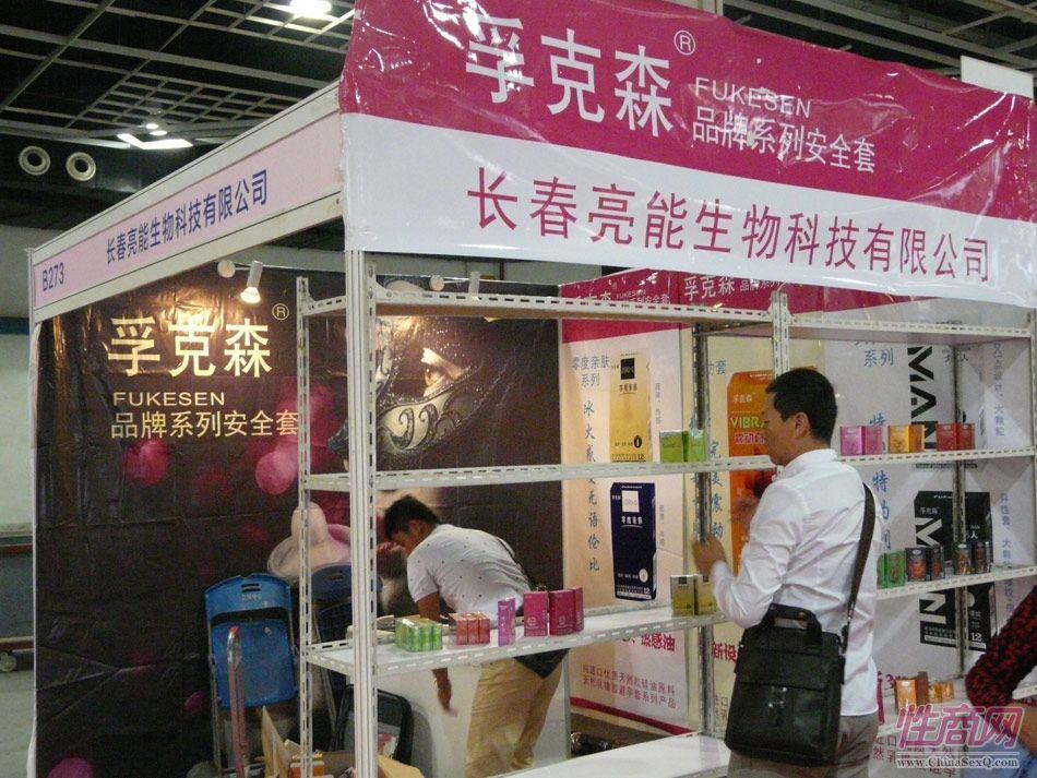 2014杭州(秋季)性文化节现场图片报道图片22