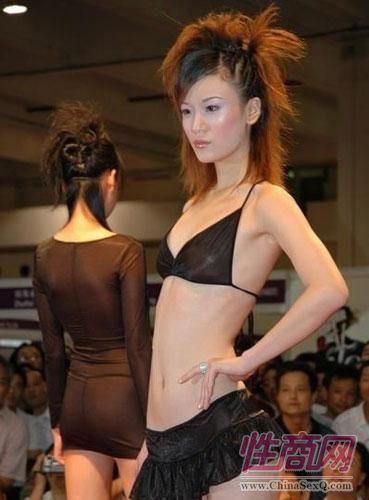 第四届上海国际成人展--模特秀图片4