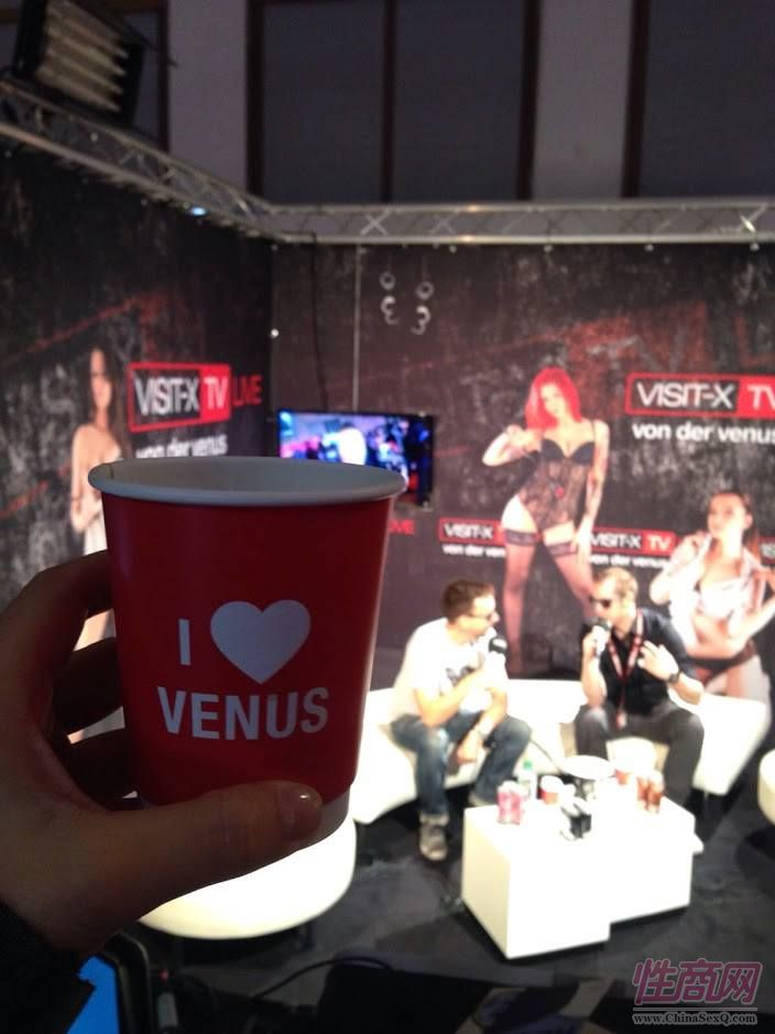 ILoveVenus纸杯