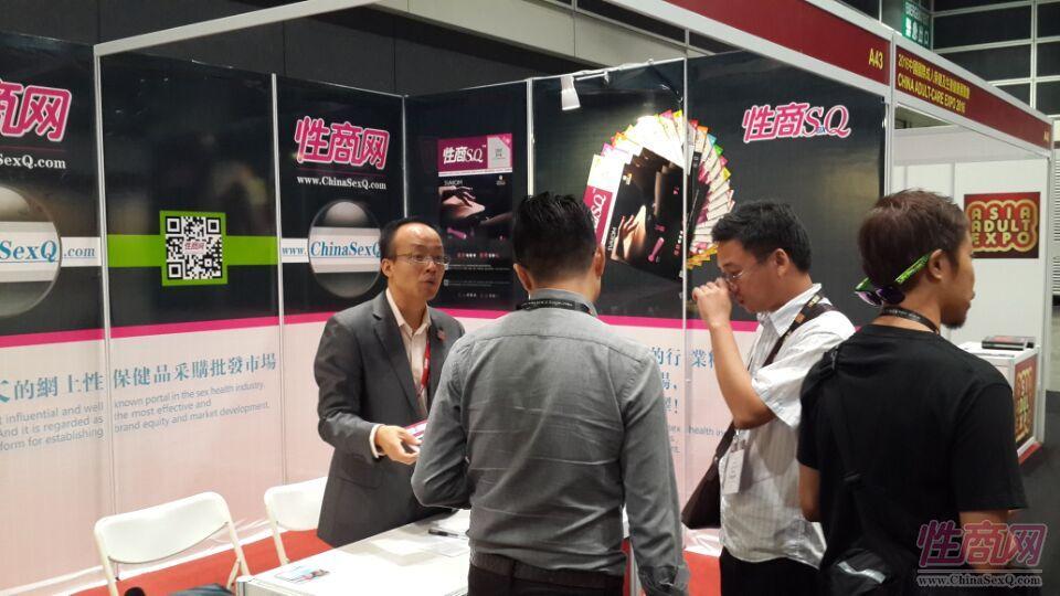 2015(香港)亚洲成人博览现场精彩集锦图片7