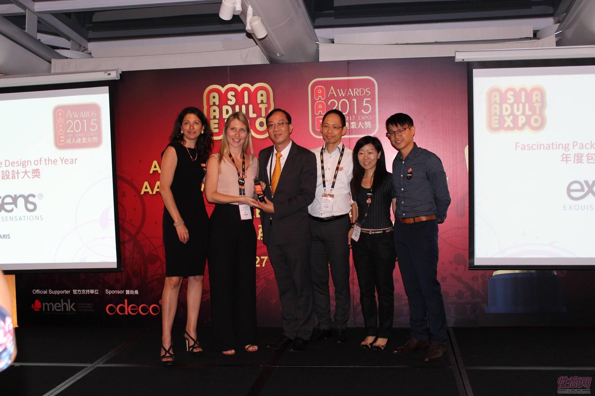 2015亚洲成人博览亚洲区成人产业颁奖礼图片5