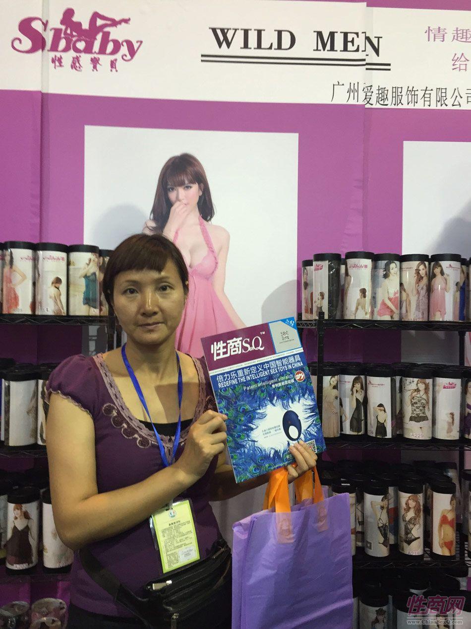 2015广州性文化节现场火辣热图精彩集锦图片53