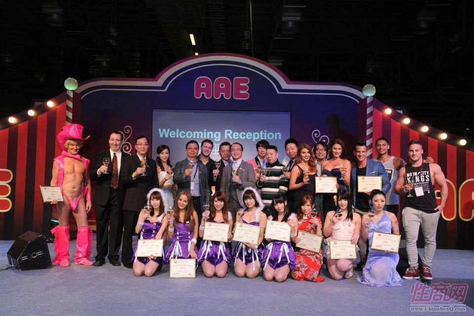 亚洲成人博览主办方、表演嘉宾、获奖展商合影