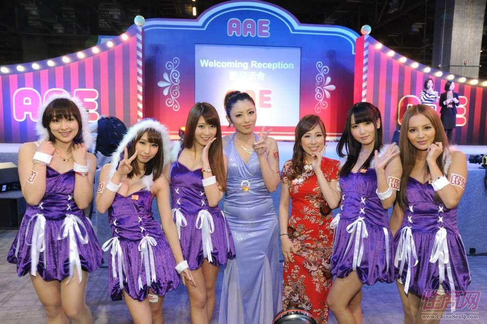 苍老师、彩美旬果等日本女优嘉宾