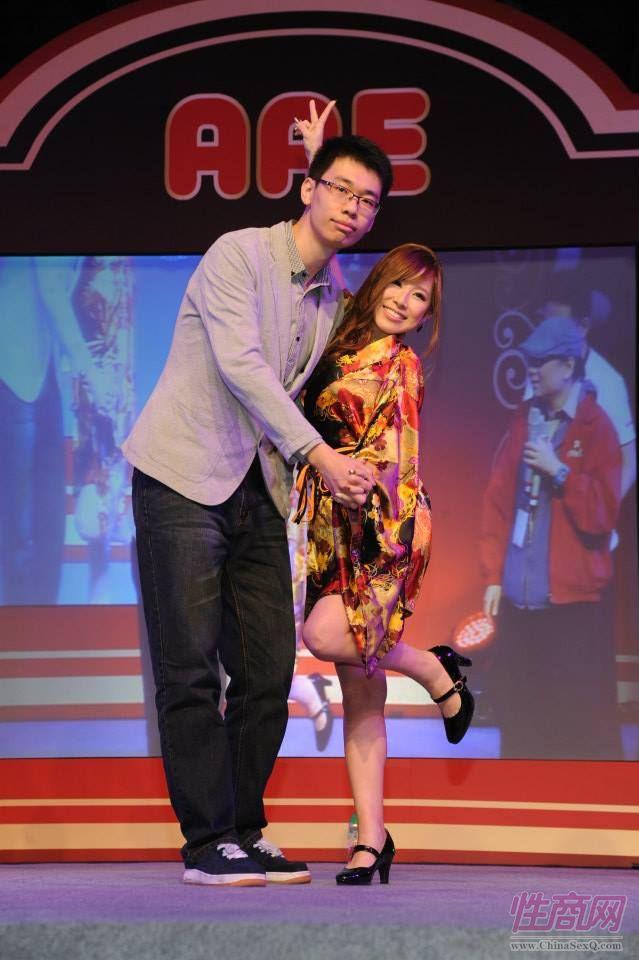 2014(澳门)亚洲成人博览AAE精彩集锦图片20