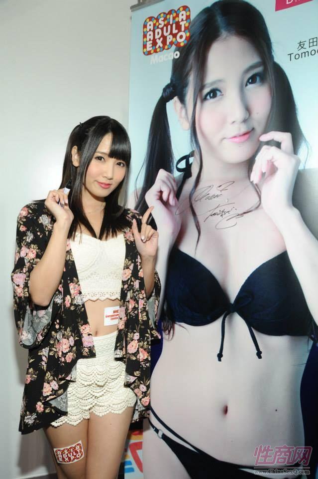 2014(澳门)亚洲成人博览AAE精彩集锦图片22