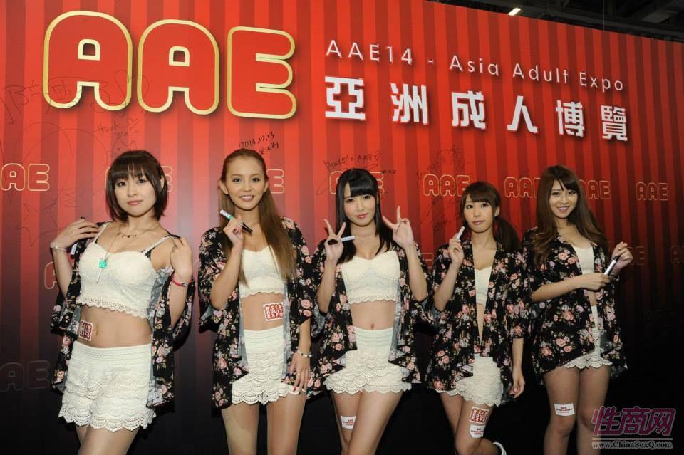 2014(澳门)亚洲成人博览AAE精彩集锦图片21
