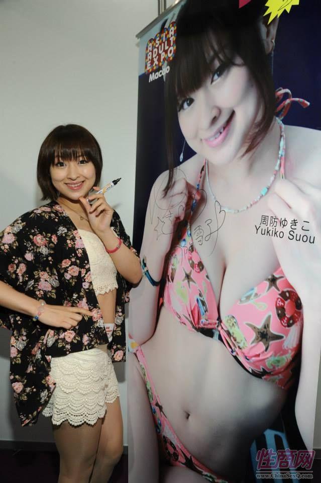 2014(澳门)亚洲成人博览AAE精彩集锦图片27