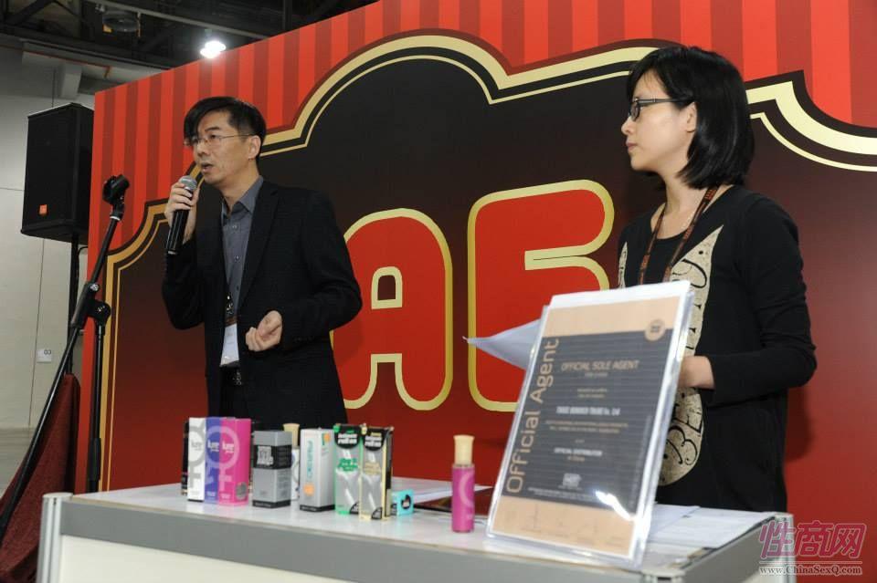 2014(澳门)亚洲成人博览AAE精彩集锦图片34