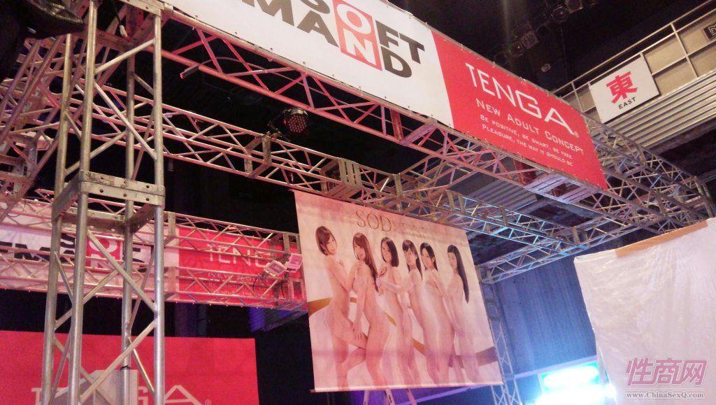 2015日本成人展JapanAdultExpo现场报道图片1