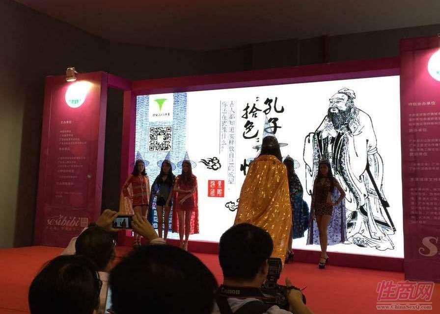 展会现场的古代性文化节表演