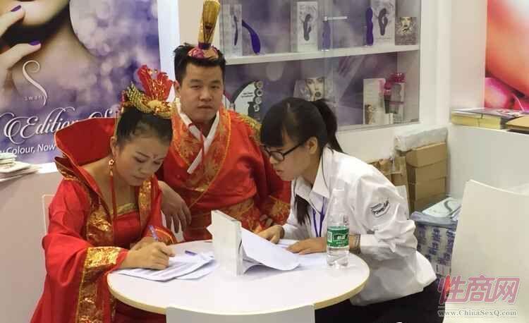 2015广州性文化节现场火辣热图精彩集锦图片26