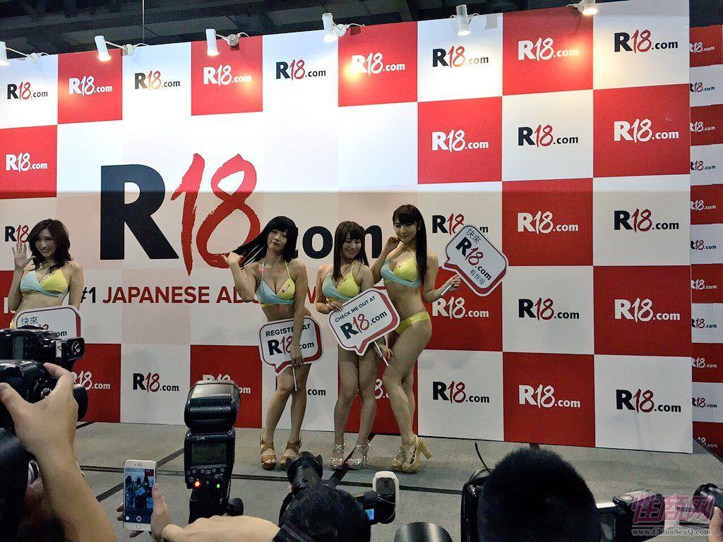 2015亚洲娱乐博览(澳门)女优组团助阵图片13
