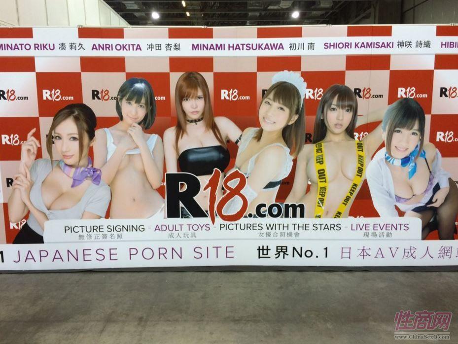 2015亚洲娱乐博览(澳门)女优组团助阵图片1