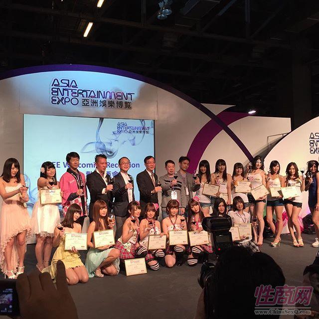 2015亚洲娱乐博览AEE精彩纷呈圆满闭幕图片3