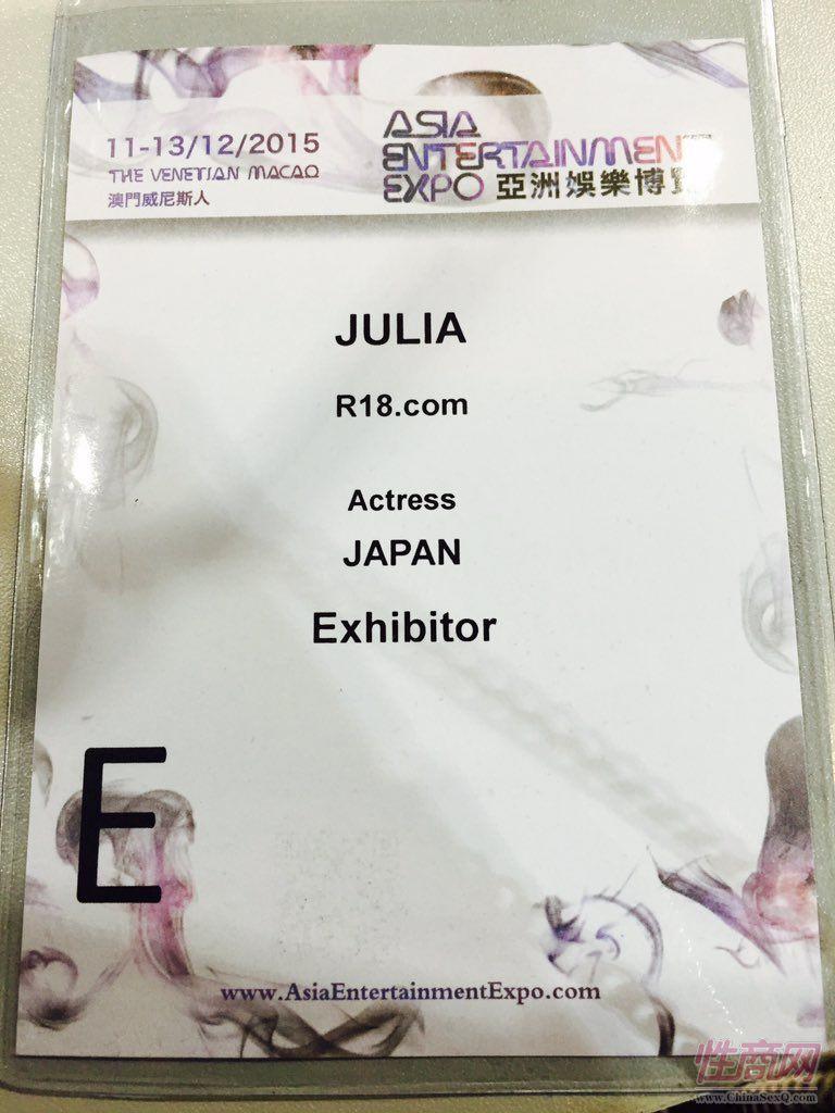 2015亚洲娱乐博览AEE精彩纷呈圆满闭幕图片20