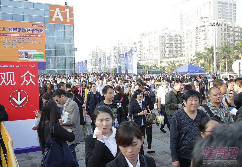 2015年第74届全国药品交易会在厦门召开图片3