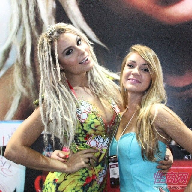 2015年巴西成人用品展会现场图片报道三图片13