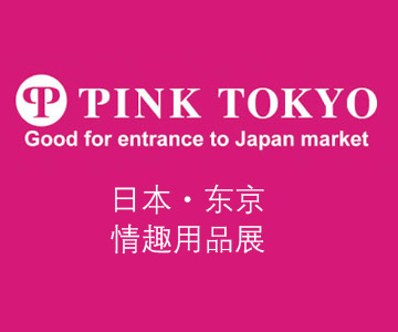 日本成人展PINKTOKYO
