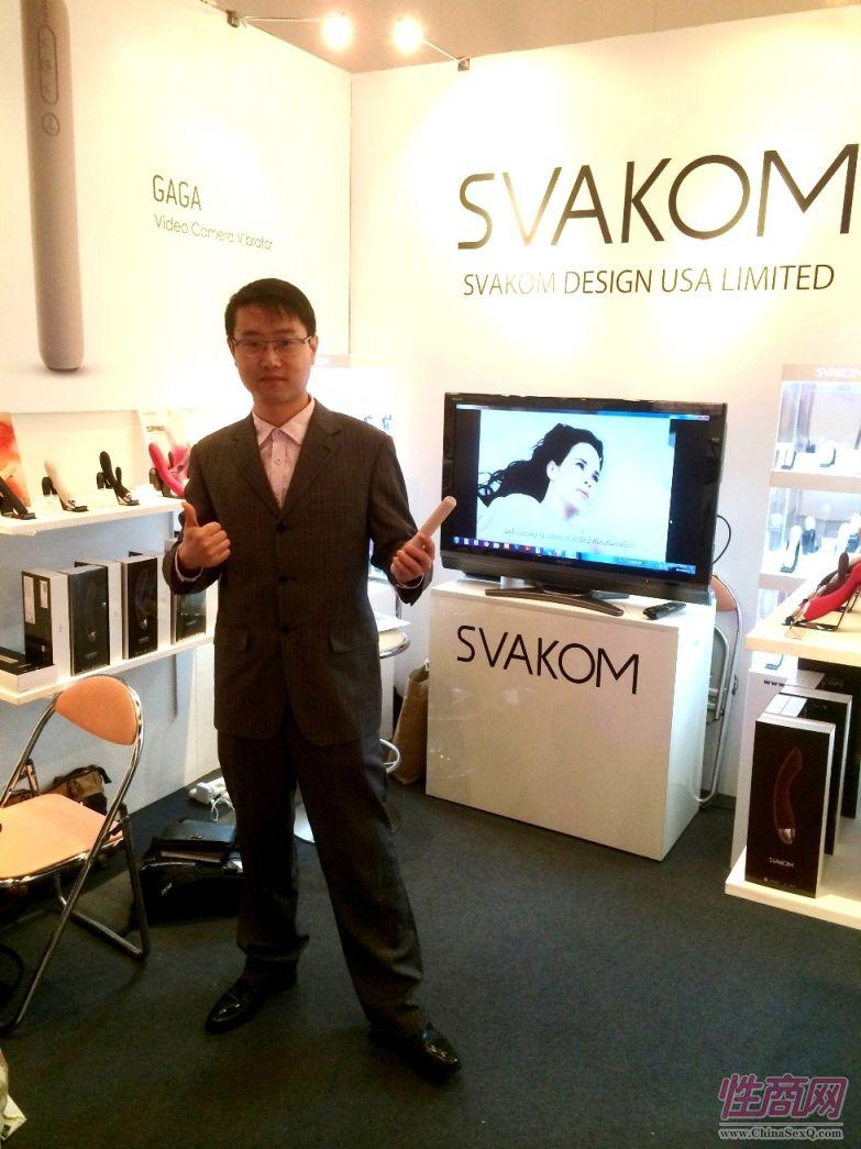 2014日本PinkTokyo情趣用品展现场报道图片8