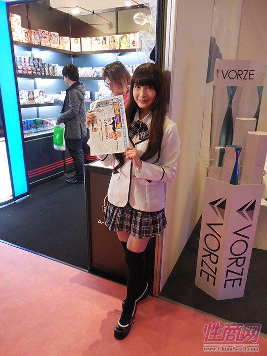 2014日本PinkTokyo情趣用品展现场报道图片12