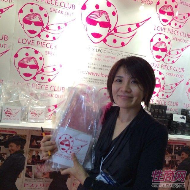 2014日本PinkTokyo情趣用品展现场报道图片18