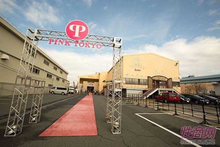 2014日本PinkTokyo情趣用品展现场报道图片31