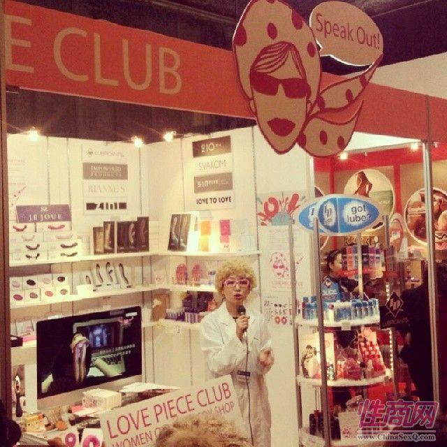 2014日本PinkTokyo情趣用品展现场报道图片46