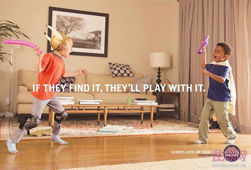 美创意广告:儿童玩情趣用品吁管控枪-支图片1