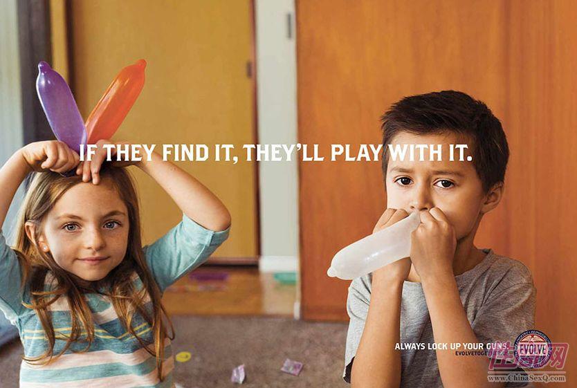 美创意广告:儿童玩情趣用品吁管控枪-支图片3