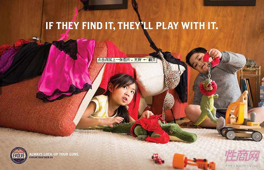 美创意广告:儿童玩情趣用品吁管控枪-支图片4