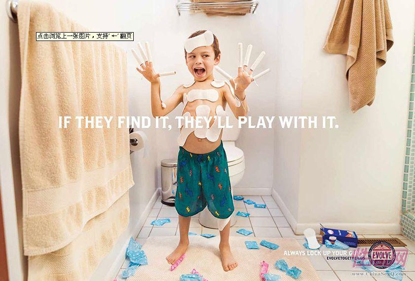 美创意广告:儿童玩情趣用品吁管控枪-支图片2