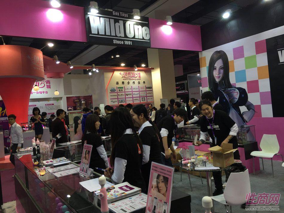 2015上海国际成人展――参展企业(1)图片17