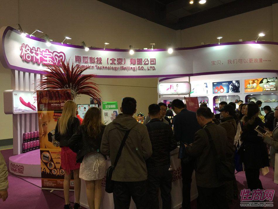 2015上海国际成人展――参展企业(1)图片23
