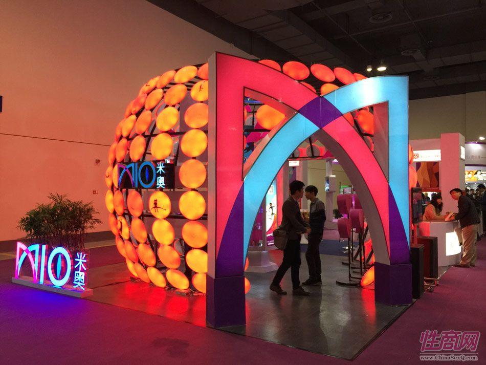 2015上海国际成人展――参展企业(1)图片21