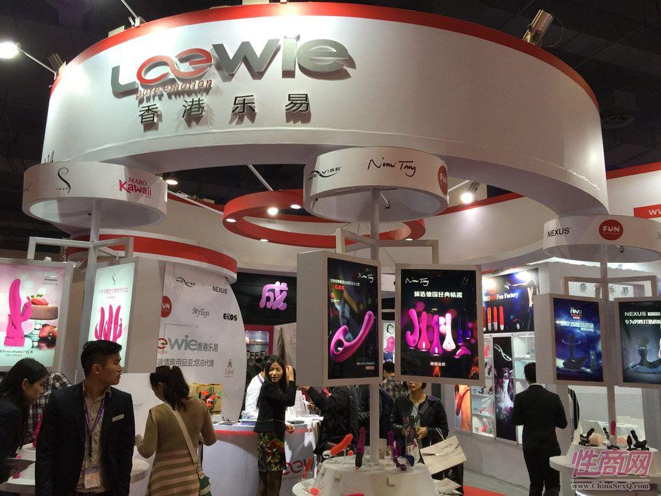 2015上海国际成人展――参展企业(1)图片29