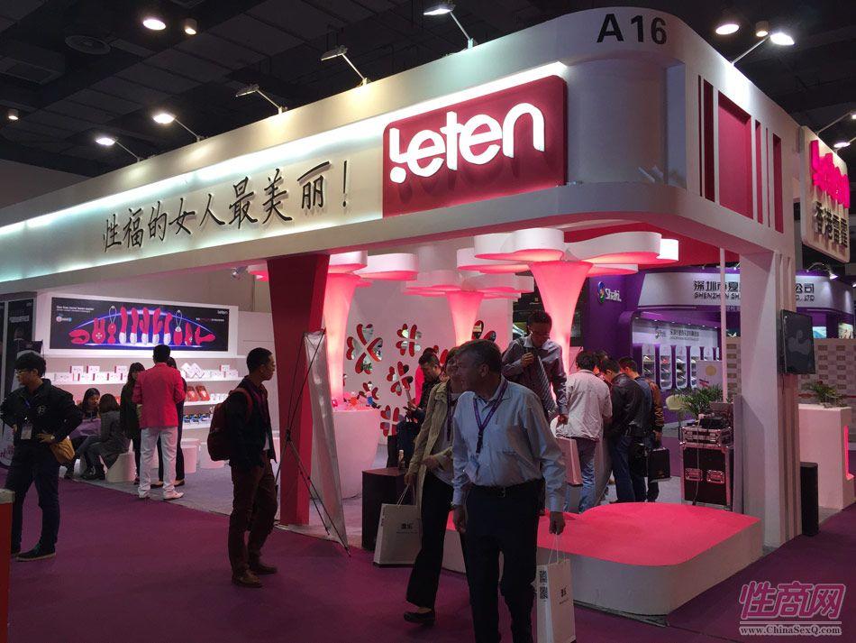 2015上海国际成人展――参展企业(1)图片30