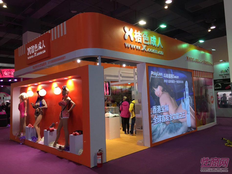 2015上海国际成人展――参展企业(1)图片32