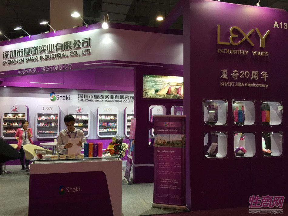 2015上海国际成人展――参展企业(1)图片36