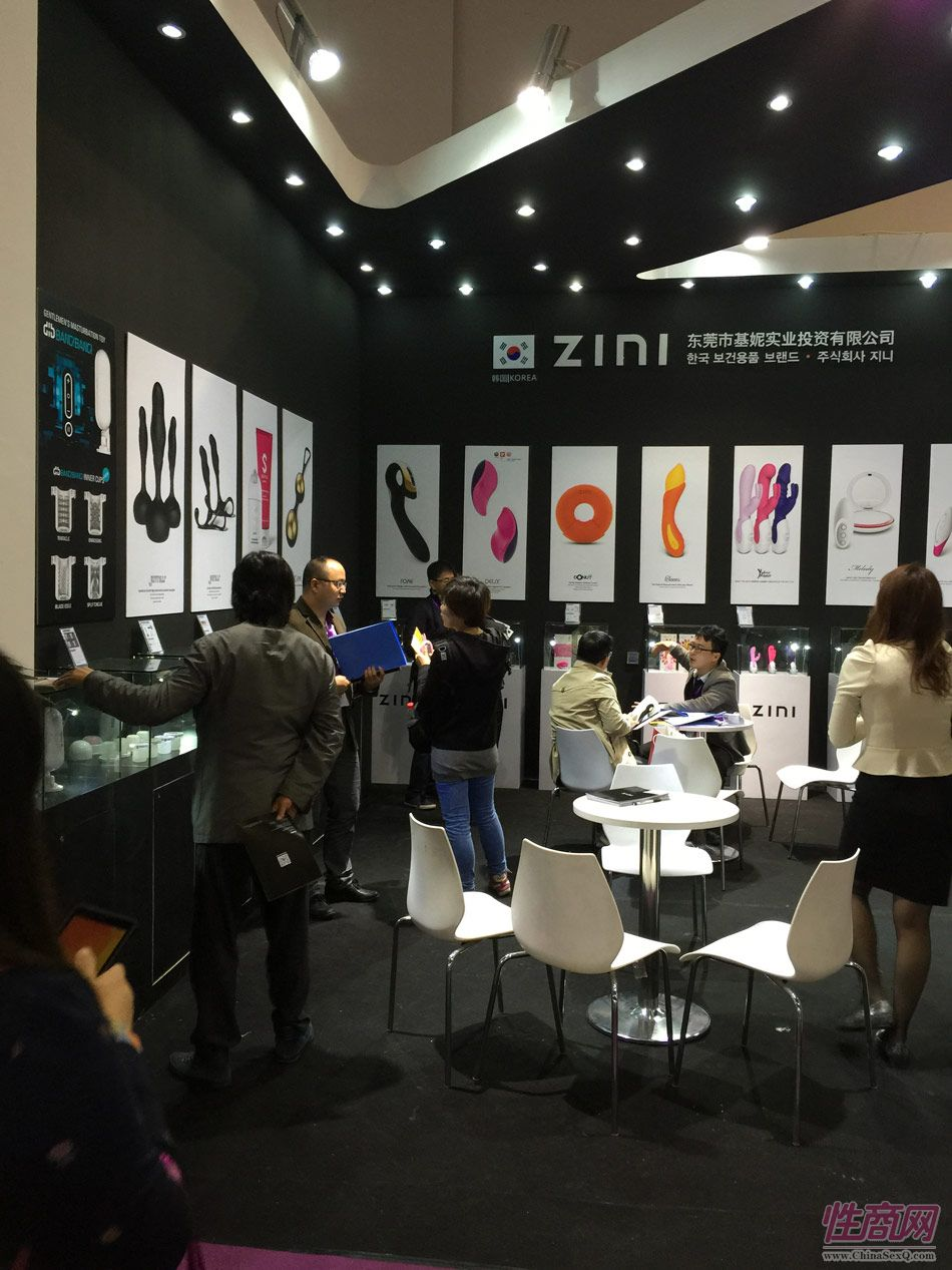 2015上海国际成人展――参展企业(1)图片40
