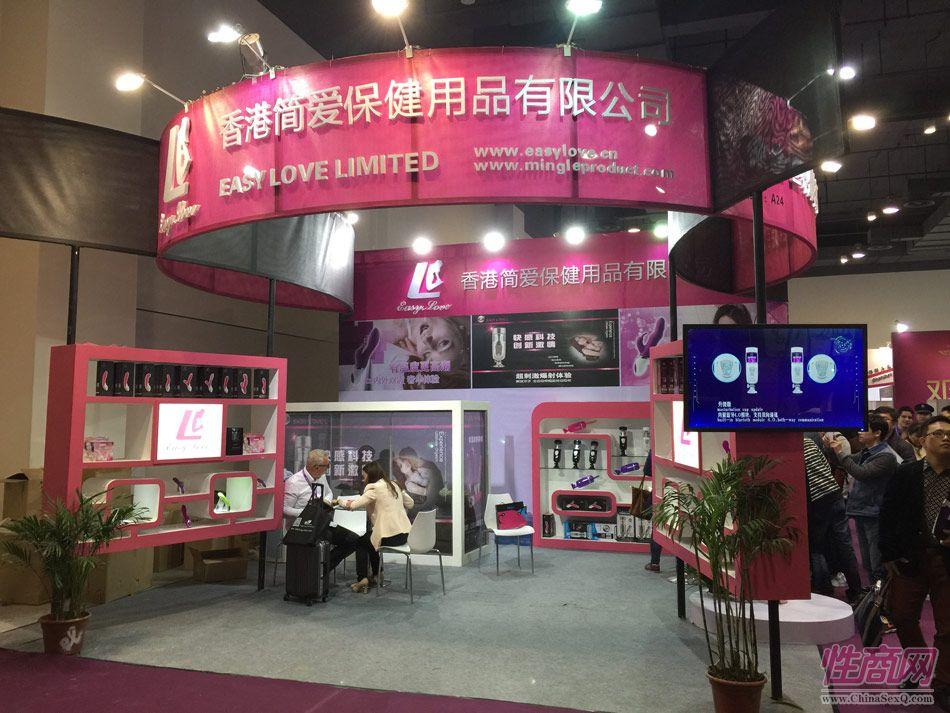 2015上海国际成人展――参展企业(1)图片41