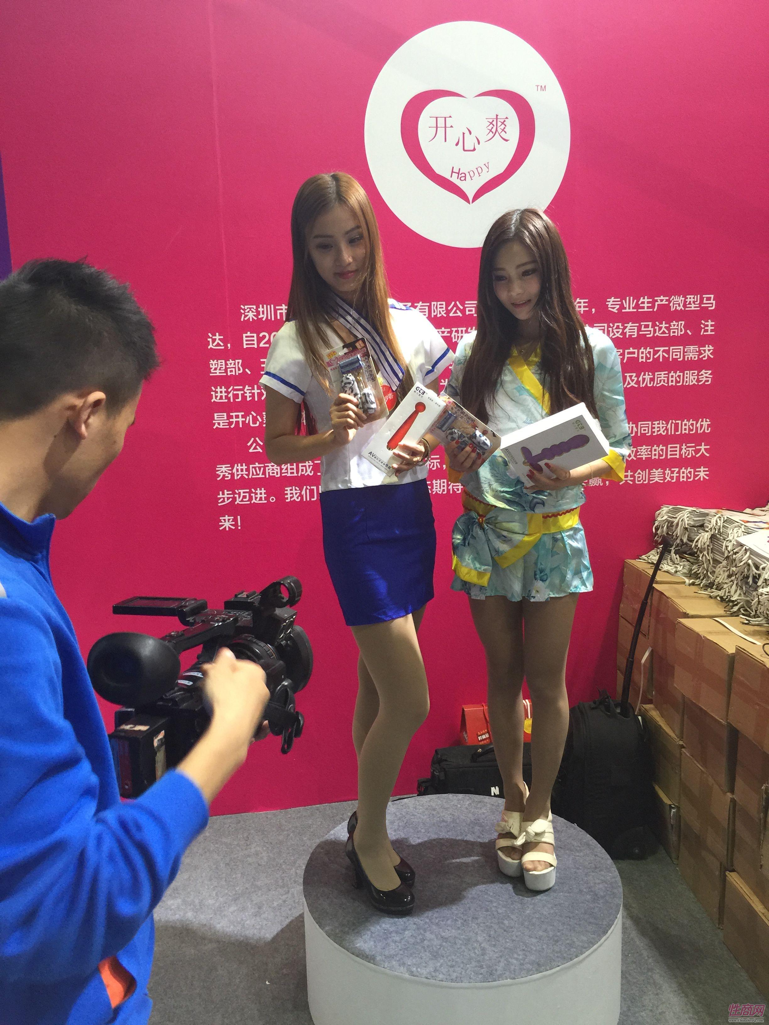 2015上海国际成人展――性感模特(1)图片52